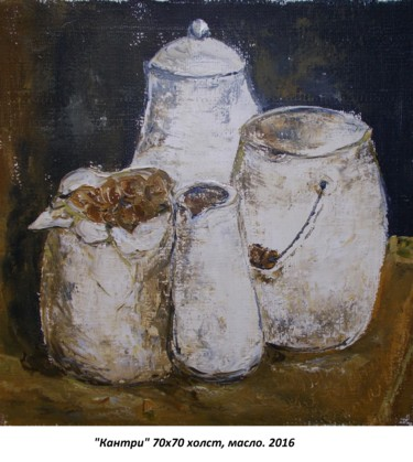 Country still life