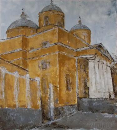 Kyiv. Cathedral of Saint Alexander